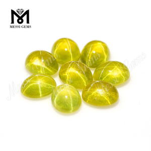 Synthetic Sapphire Oval Shape Cabochon Yellow Star Sapphire Price
