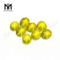 Wholesale Sapphire Stone Price Oval Cabochon Synthetic Yellow Sapphire