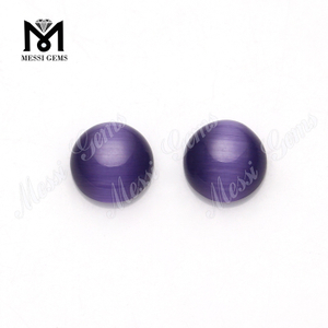 8mm Round cabochons Amethyst colored glass stone