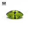 Synthetic color change marquise cut #NZ1536 nanosital stone