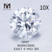 0.81CT D white round VVS2 3EX lab grown diamond