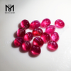Lab Created Oval Cabochon Ruby Stone, Synthetic Star Ruby Gem Price