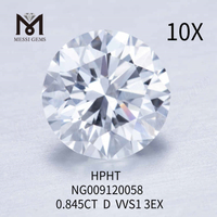 0.845CT round loose lab diamond VVS1 3EX D