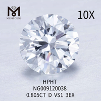 0.805CT D VS1 white round lab diamond 3EX