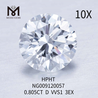 0.805CT VVS1 round loose lab made diamond 3EX D