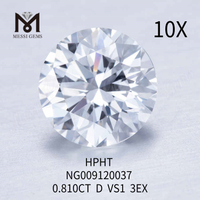 0.810CT D VS1 white round loose lab made diamond 3EX